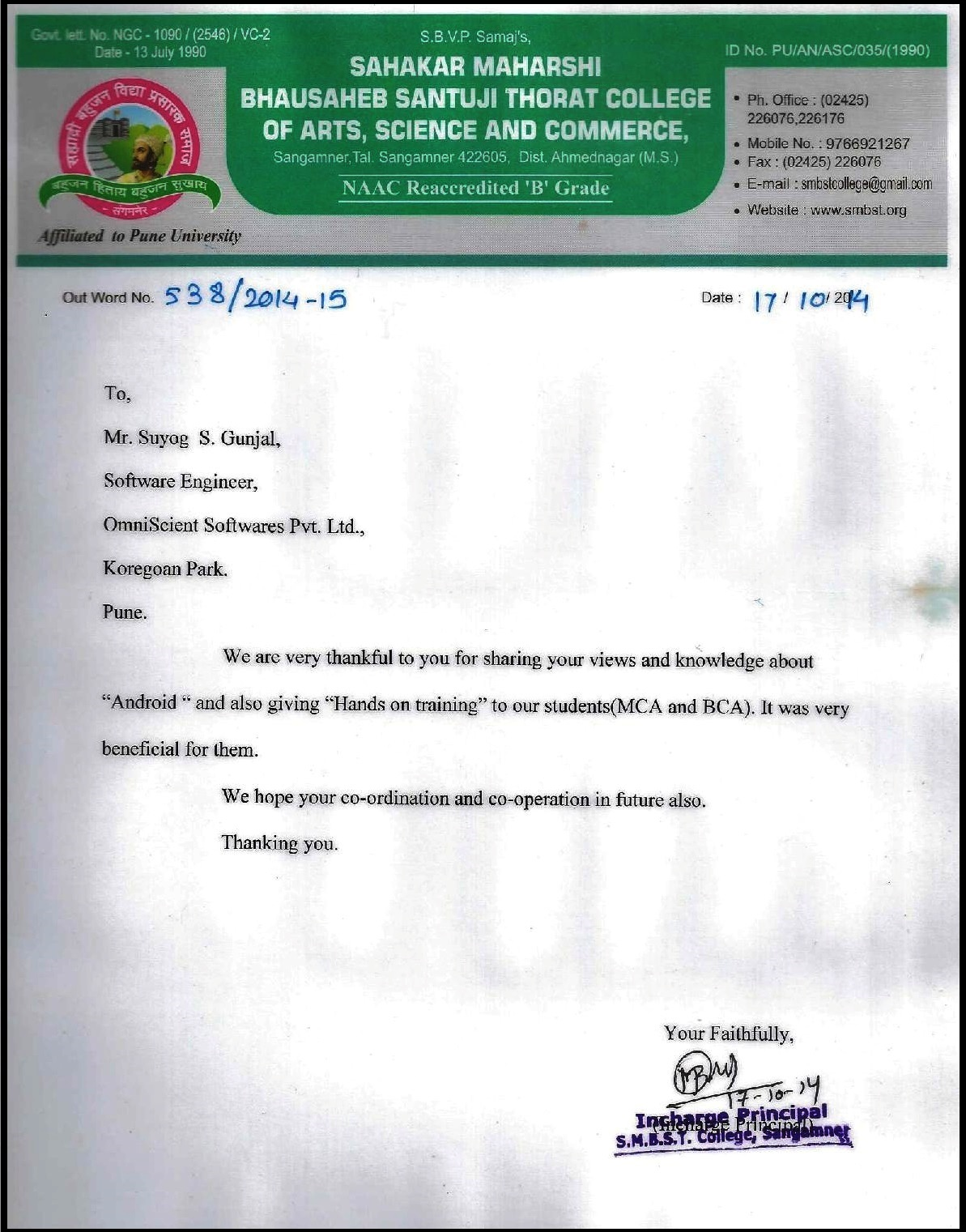 Psychic technologies suyog gunjal android seminar experience letter by sahyadri college 2014 yadclub Choice Image