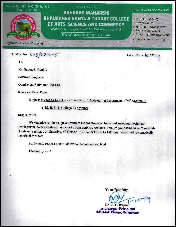 Psychic technologies suyog gunjal android seminar invitation from sahyadri college 2014 stopboris Image collections