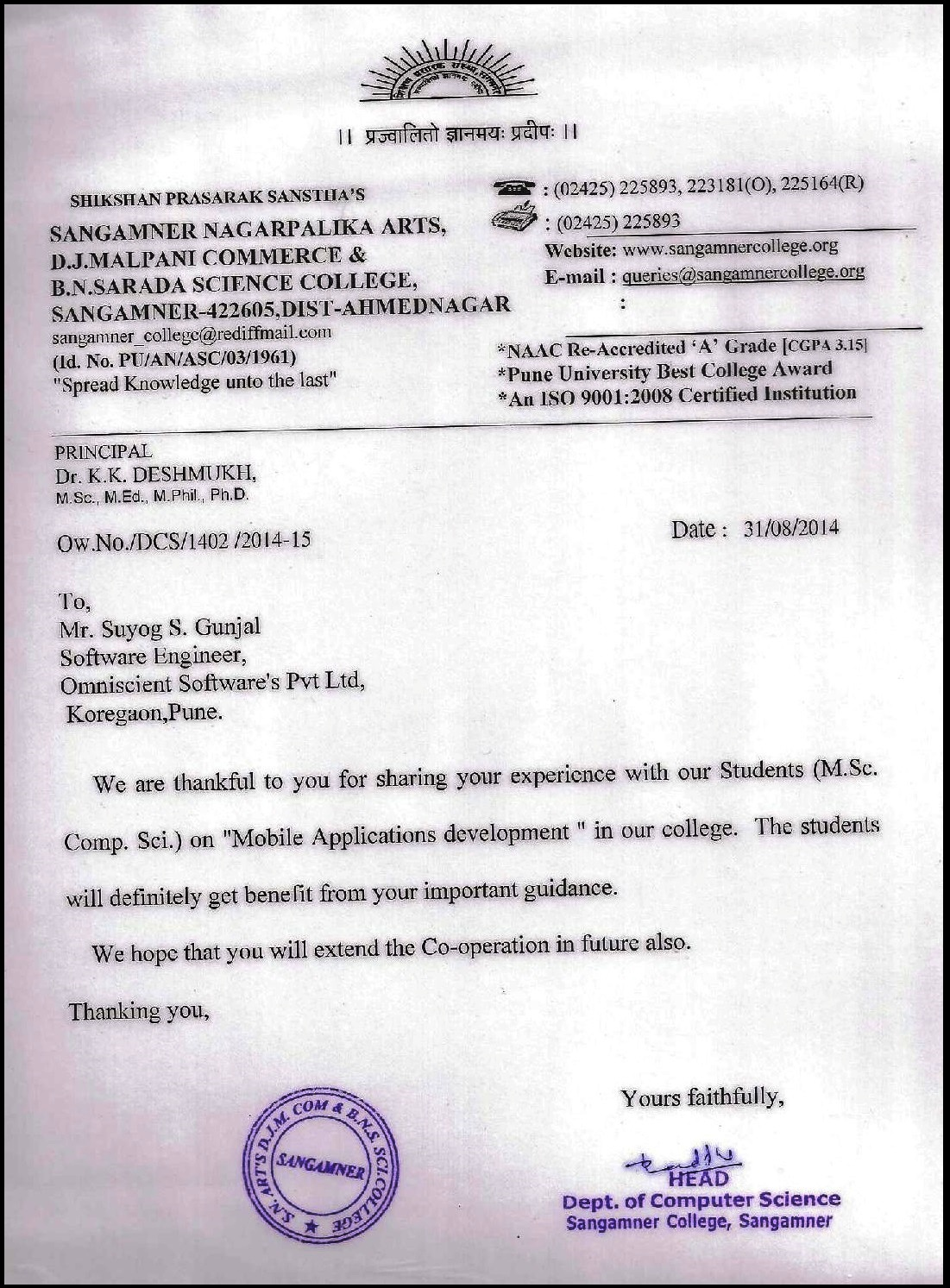 Psychic technologies suyog gunjal android seminar experience letter by sangamner college 2014 yelopaper Gallery