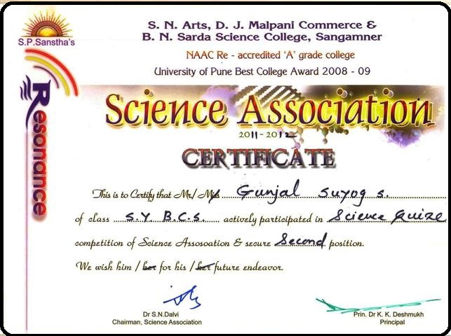 Quiz competition certificate template image collections www certificate format for quiz competition image collections yelopaper Images